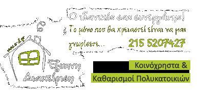 10-xronia